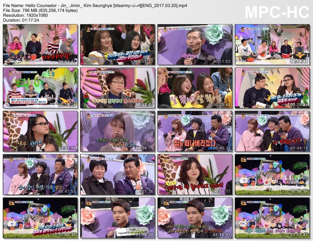 d5u9 hello counselor   jin jimin kim seunghye [btsarmy%D9%81%D9%86%D8%B3%D8%A7%DB%8C%D8%AA][eng 2017.03.20].mp4 thumbs - [Video/Engsub /Link] BTS at Hello Counselor TV Show  [with jin ,jimin, Rm ,V]